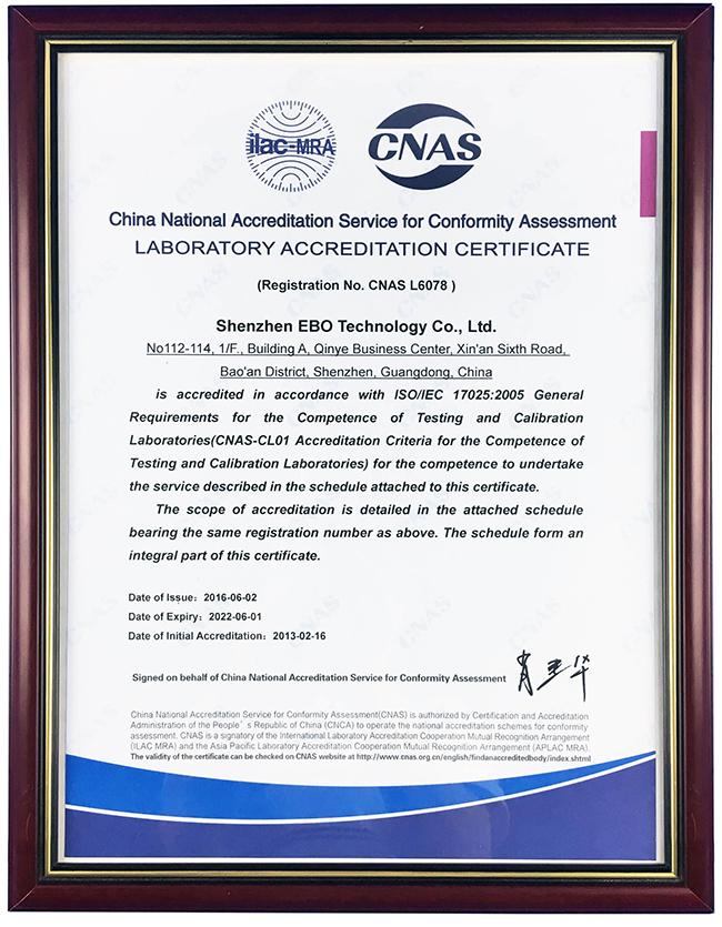 中国合格评定国家认可委员会实验室认可证书-英文