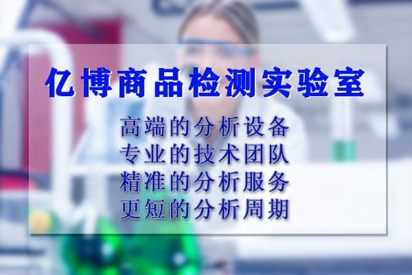 gb t32610-2016口罩检测标准