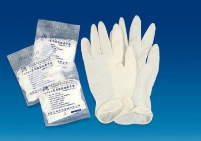 一次性使用医用橡胶检查手套