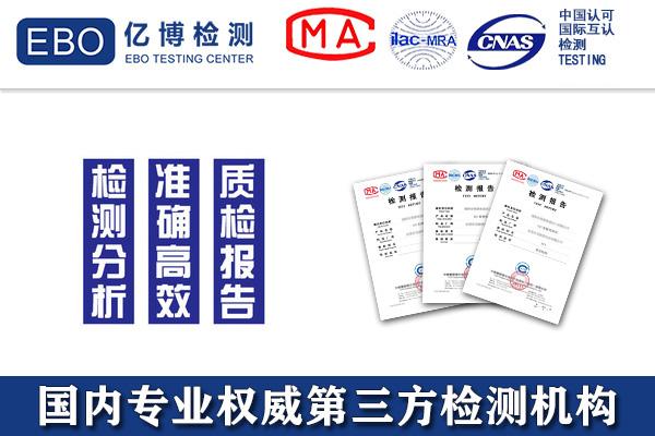 产品质检流程图/检验报告书